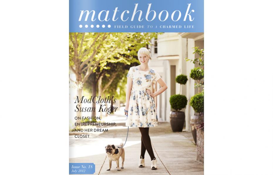 Caitlin Wilson Design Matchbook Magazine