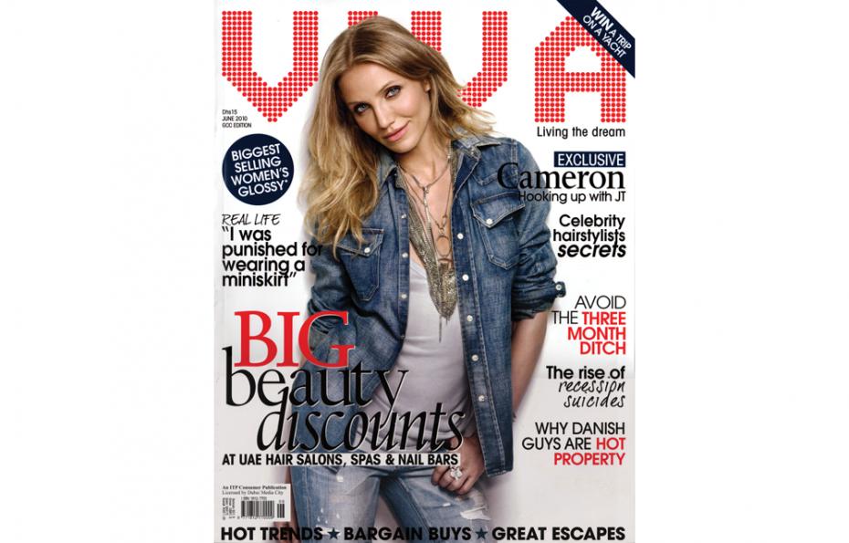 viva magazine cover